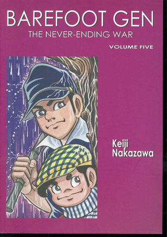 BAREFOOT GEN VOLUME 05 THE NEVER ENDING WAR