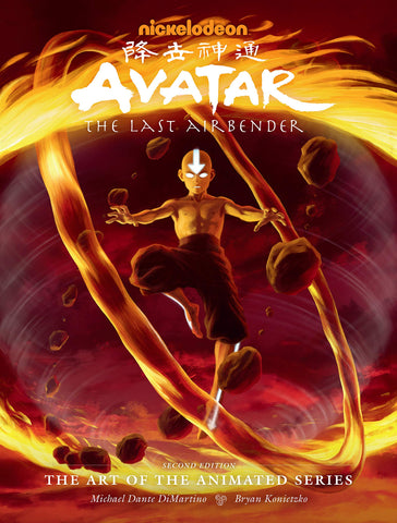 AVATAR LAST AIRBENDER ART ANIMATED SERIES HC (SECOND EDITION)