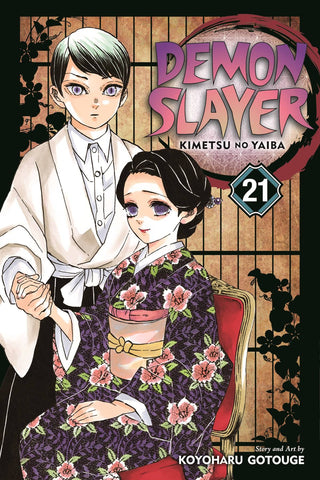 DEMON SLAYER KIMETSU NO YAIBA VOLUME 21