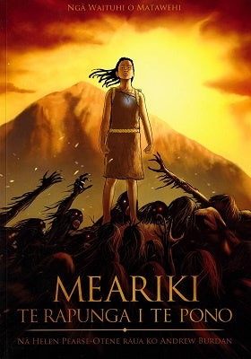 MAERIKI THE QUEST FOR TRUTH