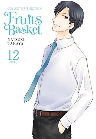 FRUITS BASKET COLLECTORS EDITION VOLUME 12