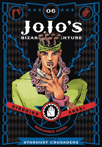 JOJOS BIZARRE ADVENTURE 3 STARDUST CRUSADERS VOLUME 06 HC