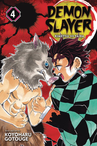 DEMON SLAYER KIMETSU NO YAIBA VOLUME 04