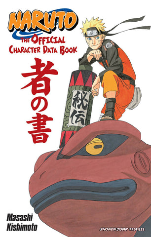 NARUTO THE OFFICIAL CHARACTER DATA BOOK