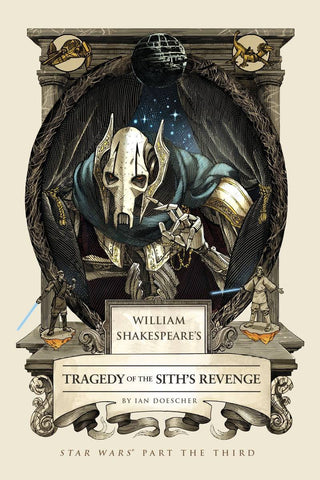 WILLIAM SHAKESPEARE TRAGEDY OF SITHS REVENGE HC