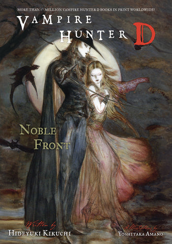 VAMPIRE HUNTER D VOLUME 29 NOBLE FRONT