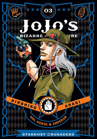JOJOS BIZARRE ADVENTURE STARDUST CRUSADERS VOLUME 03 HC