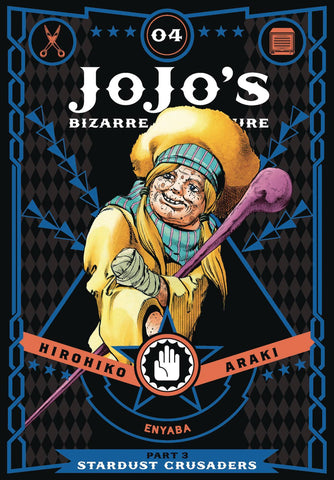 JOJOS BIZARRE ADVENTURES STARDUST CRUSADERS VOLUME 04 HC