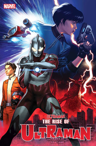 RISE OF ULTRAMAN #2 (OF 5)