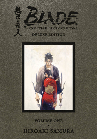 BLADE OF THE IMMORTAL DELUXE EDITION VOLUME 01 HC
