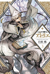 WITCH HAT ATELIER VOLUME 03