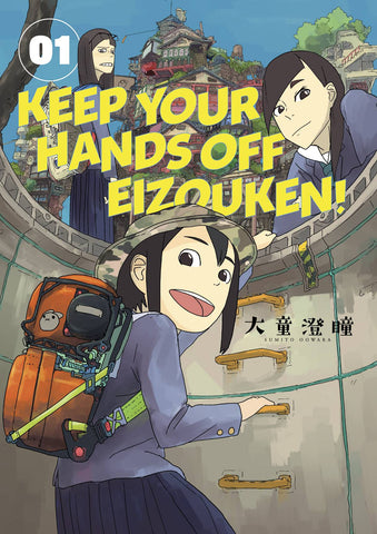 KEEP YOUR HANDS OFF EIZOUKEN VOLUME 01