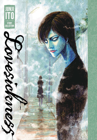 LOVESICKNESS JUNJI ITO STORY COLLECTION HC