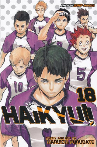 HAIKYU VOLUME 18