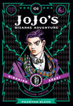 JOJOS BIZARRE ADVENTURE PHANTOM BLOOD VOLUME 01 HC