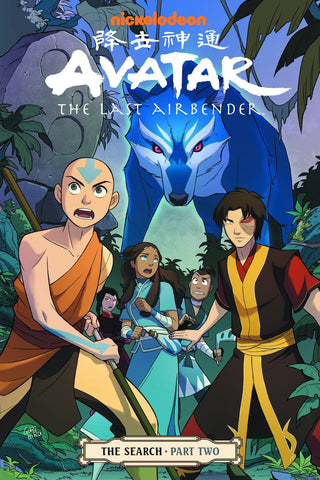 AVATAR LAST AIRBENDER THE SEARCH PART 2