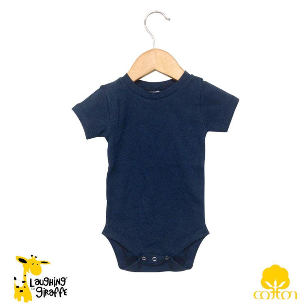 Baby Onesies w Crew Neck - Baby World Inc