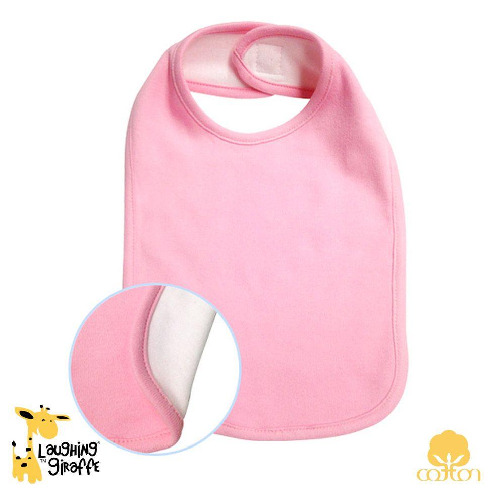 Baby Reversible Bib 2 Ply - Baby World Inc
