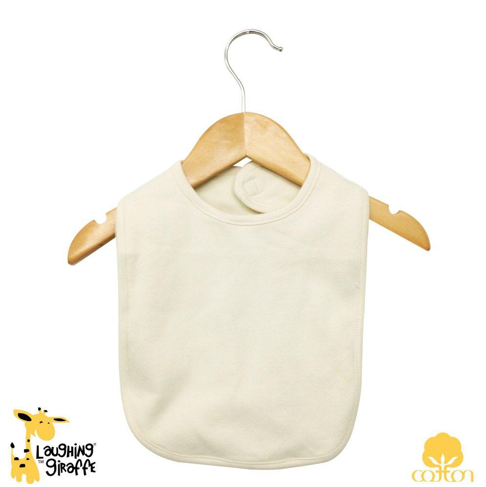 Infant Bib - Natural - Baby World Inc