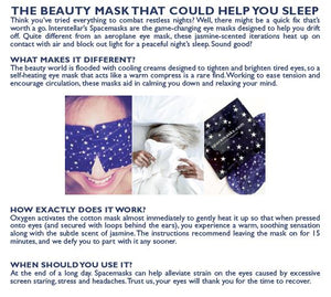 Beauty eye mask spcemasks