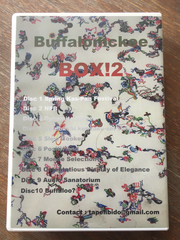 Buffalomckee // BOX!2 10xCDR