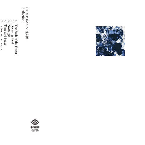 COMPUMA & Takeku area // Reflection CD