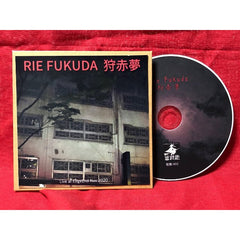 Rie Fukuda // 狩赤夢 -Live at EdgeEnd Nov.2020- CDR