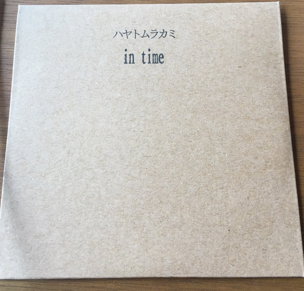 in time // Hayato Murakami CDR