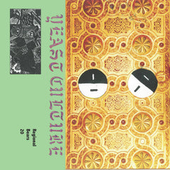 Yeast Culture // Dueterium: Yeast Culture Improvacoustic Series Vol. 1 TAPE