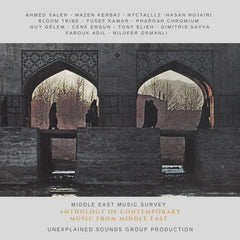 V/A // Anthology of contemporary music from Middle East CD