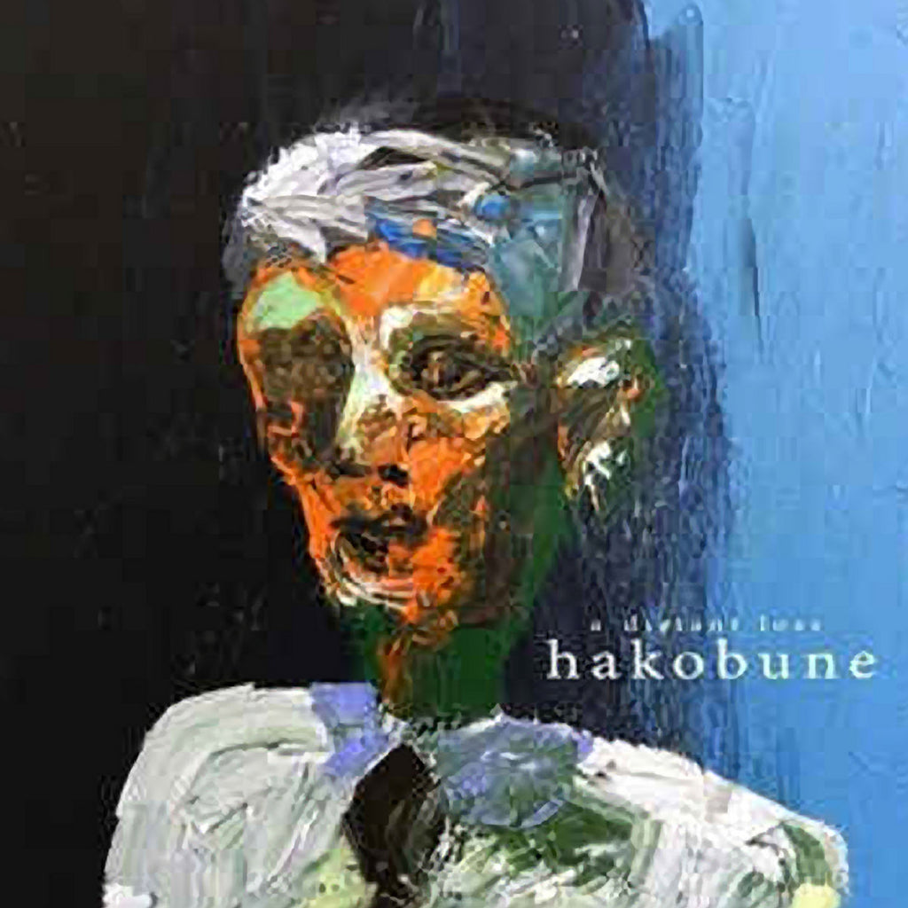 Hakobune // A Distant Loss CD