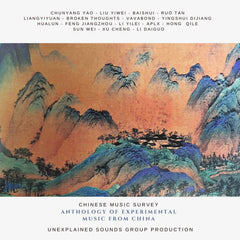 Various Artists // Anthology Of Experimental Music From China CD
