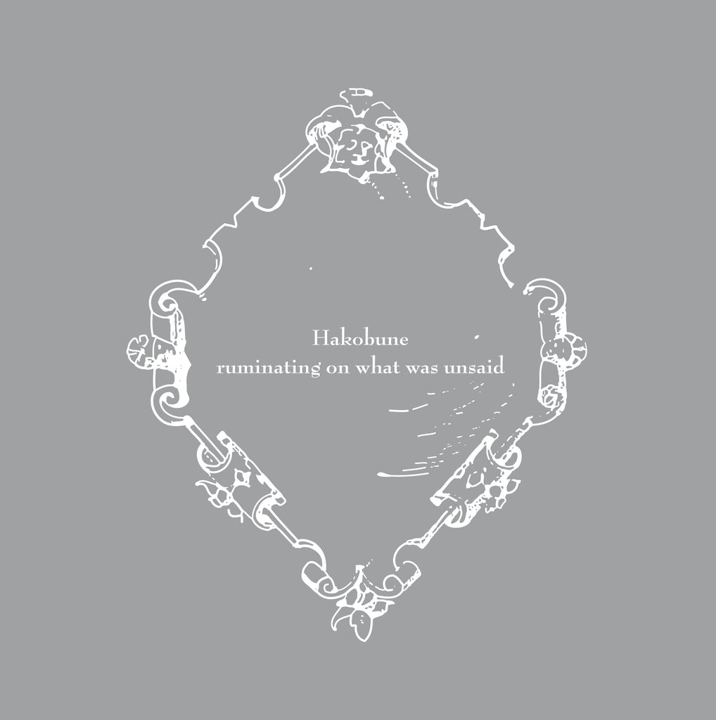 Hakobune // Ruminating On What Was Unsaid LP