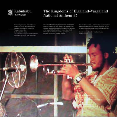 Kabukabu & Klezmer Chidesch // The Kingdoms of Elgaland-Vargaland National Anthem # 3 & 4 7 ""
