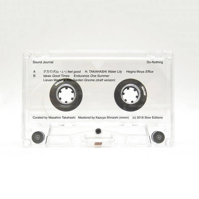 V/A // Sound Journal: Do-Nothing TAPE