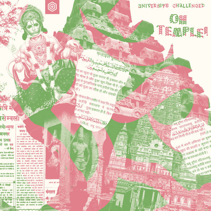 University Challenged // Oh Temple! 2xLP