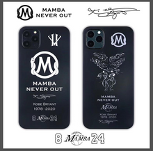 Load image into Gallery viewer, Kobe Bryant Black Mamba Lakers 24 Case For Apple Iphone 11 Pro Max X Xr Xs 6 7 8