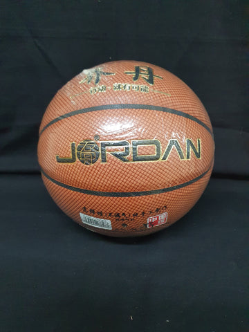Jordan Basketball Ball