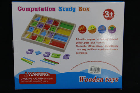 Study Box Educational Wooden Toys