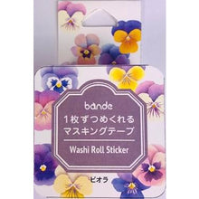 Load image into Gallery viewer, Washi Tape Viola Sticker