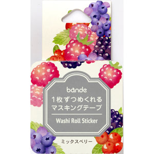 Washi Tape Mixed Berry Stickers