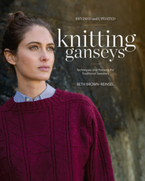 Knitting Ganseys, Revised and Updated, by Beth Brown-Reinsel