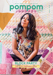 Pompom Quarterly - Issue 36 Block Party 2021
