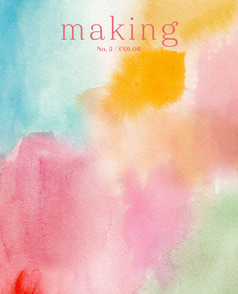 Making Magazine - Issue 5 Color