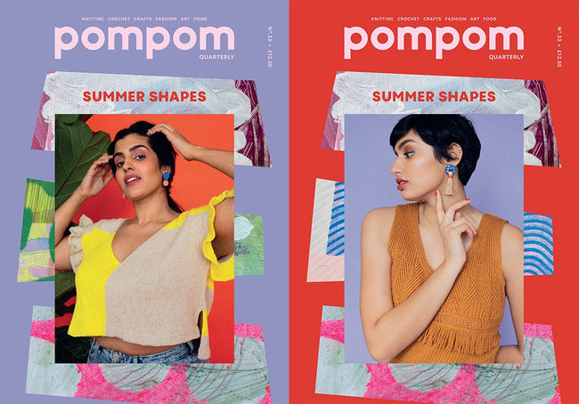Pompom Quarterly - Issue 33 Summer Shapes 2020
