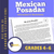 Mexican Posadas Gr. 4-6 E-Lesson Plan