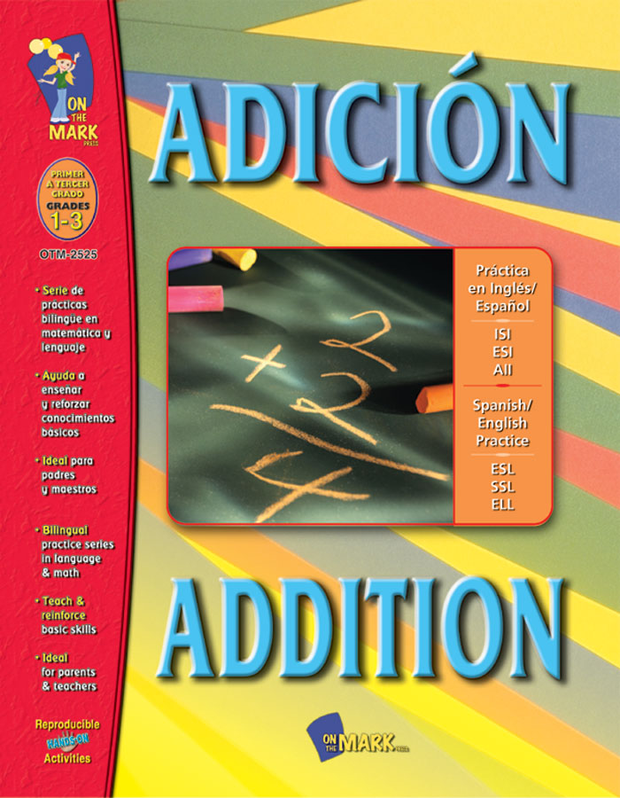 Adicion/Addition Spanish/English GR. 1-3
