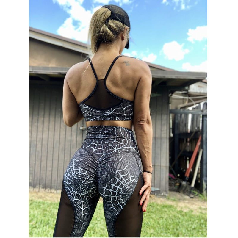 VIP leggings