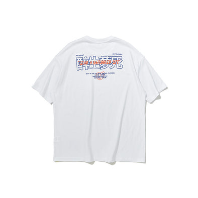 INF | Drunk Dream T-Shirt