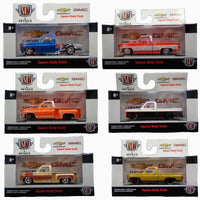 M2 Machines 1:64 SquareBody  Release 58 Assortment 6 Different Trucks